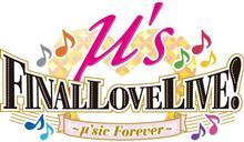 μ's FINAL LOVE LIVE! 〜μ'sic Forever♪♪♪♪♪♪♪♪♪〜