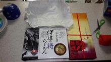 仙台からの贈り物(≧▽≦)