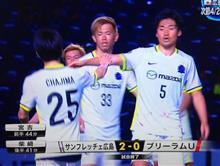 AFCチャンピオンズリーグ2016 グループF第4節 ブリーラム×広島