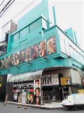 「新春★断然LIVE #13」 @Birth Shinjuku