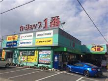 岐阜県のカーショップ1番さん!(フットレストバーコーナー店)