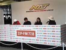名古屋オートトレンド2016