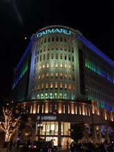 旧居留地 神戸大丸 ライトアップ
