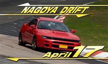 NAGOYA DRIFT