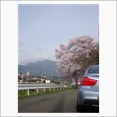 バンド練習に行く前の横浜町田 ...
