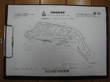 2016年JAF近畿ジムカーナ選手権第2戦