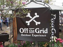 Off the Grid 2016