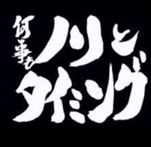 ありがと~ヾ(〃^∇^)ノ♪ございま~~~す☆.。.:*(嬉´Д`嬉).。.:*☆4月12日 写真更新
