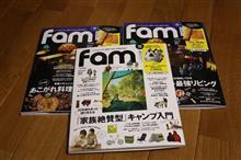 付録が人気の雑誌 Fam 2016