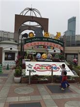 天王寺動物園☆