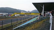 スーパーGT Round1 岡山に行って来ました。