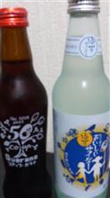 お土産サイダ~栃木