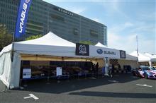 今年も出展いたします!「モータースポーツジャパン2016 in Odaiba」