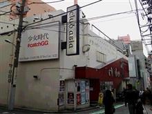 『クルミクロニクル東阪ワンマン公演「Hello Agein 2015」』 @渋谷club asia