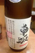 和歌山・車坂「魚に合う吟醸酒」と、熊本・玉名「花の香 菊花」