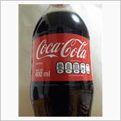 世界一美味しいコーラ