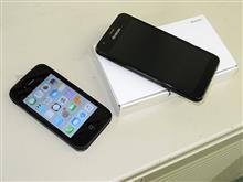 さよなら『iPhone 4S』、そして・・・