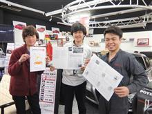 NCGが「JAMAGAZINE」に掲載されました!