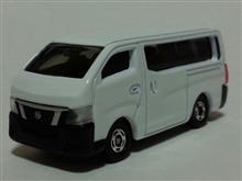 トミカ NV350キャラバン