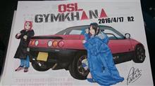 OSL四輪ジムカーナ 第2戦