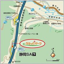 GWは旅バイク・・・かな(レッキ帳/東京~大阪南港)