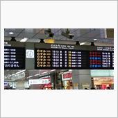今日は大阪(T-T)帰ります