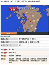 鹿児島 表示される (地震速報)