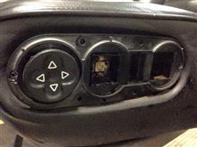 電動スイッチとシートのマリアージュ