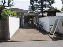 平櫛田中彫刻美術館。