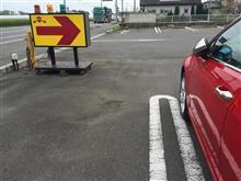 埼玉県洗車場探訪~第2回~