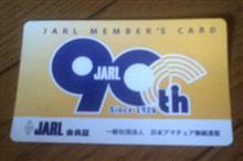JARL会員、更新