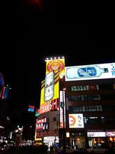 札幌出張って・・・イイね!(● ´艸`)