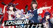 【声優】『花澤香菜』が中国版艦これ「鋼鉄少女」の主題歌を担当wwwwwwww