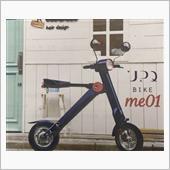 公道が走れる折り畳み電動バイク