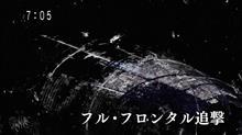 ガンダムUC RE:0096 第4話 フル・フロンタル追撃。
