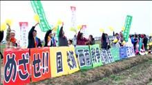 西南戦争と薩摩隼人義憤の避難所取材抗議