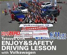 【受付開始】6/11(土)袖ヶ浦で開催「injured ZEROプロジェクトTetsuya OTA ENJOY&SAFETY DRIVING LESSON with 」