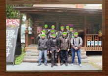 【速報】「第13回NOCオフ会in秩父~山梨」写真集