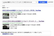 クルマ買い替えならず (2016姫路セントラルパークジムカーナ第1戦)