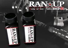 エンジンサプリ 『 RAN★UP 』 S15シルビアで比較パワーチェック!!