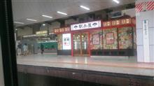 品川→栃木→品川→福島