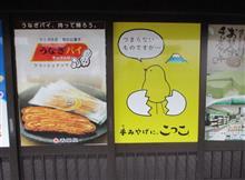 静岡のお菓子???