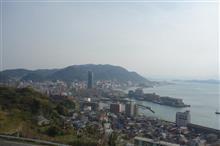 関門海峡... 本、読書...