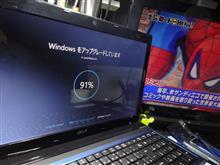 Acer5750 Windows10アップグレード