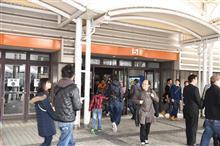 大阪オートメッセ2016 5号館?(;´д`)