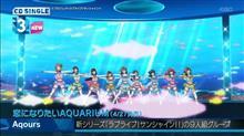 【ラブライブ!サンシャイン!!】『恋になりたいAQUARIUM』がMステ3位にランクインキタ━━━(゚∀゚)━━━!!!
