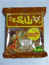 小笠原製粉 三重亀山ラーメン