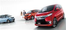 三菱自動車 の 軽 4車種 国 が 認証 取り消し 検討 : 日本経済新聞 ・・・・