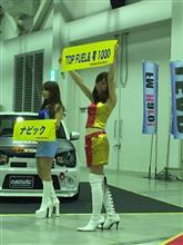 チューニングカーワールドショーダウン終了