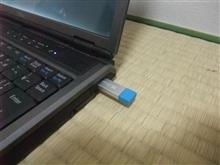 Windows10を9年前のビスタパソコンにインストール